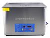 CP-5320DTH数控超声波清洗机