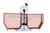 奥氏体铸铁件冲击试验机,300J奥氏体铸铁件冲击机厂家