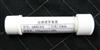 HR/QMG-6-6国产汞渗透管装置