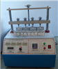 HJ-9635按键寿命试验机/键盘寿命试验机