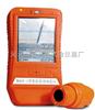 BJQF-1型<br>裂缝宽度检测仪使用说明,桥梁、隧道裂缝检测仪使用规范,裂缝测宽仪
