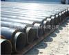 dn450预制保温弯头的报价 预制保温弯头的生产厂家