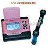 BJXS-1型<br>混凝土钢筋锈蚀仪【电位法+梯度法】,钢筋锈蚀仪【无损检测】