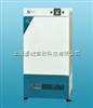 SHP型 生化培養箱