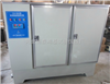 SHBY-60B<br>60B养护箱,混凝土养护箱,水泥恒温恒湿养护箱【双压缩机】