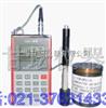 AH110山西便携式硬度计厂家,价格/山西维修理笔式硬度计价格,厂家