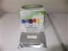 兔糖化血红蛋白A1c酶免试剂盒,(GHbA1c)ELISA检测试剂盒