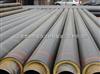 供暖管道保温材料生产供应厂家【河北聚氨酯保温管公司】