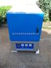 KSX-1100全纤维箱式高温实验电炉、箱式炉、高温炉、气氛炉