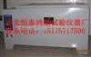 HJ-84<br>混凝土快速养护箱\砼加速养护箱\混凝土养护箱【恒泰供应】