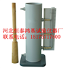 TST-70<br>常水头渗透仪/变水头渗透仪/常水头土壤渗透仪/土壤渗透仪