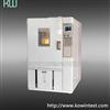 高低温循环测试箱高低温循环测试箱