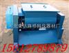 HJS-60型新标准混凝土双卧轴式搅拌机