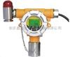 9106E-PH3智能型固定式磷化氢检测仪、单点式磷化氢报警仪、0-5/1000ppm、RS485和4~20mA