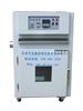 GX-3020-B恒温干燥箱