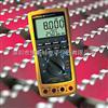 Fluke789福禄克Fluke789 ProcessMeter™ 过程万用表