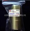 美国进口透析袋 截留分子量8000-14000 货号是MD34-14