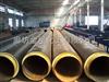 上海聚氨酯蒸汽保温管的主要优点
