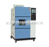 SC/WDCJ-162可编程温度冲击试验箱报价