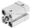 ADN-32-20-I-P-AADN-32-20-I-P-A,双作用紧凑型气缸,536281