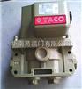 现货促销TACO双联电磁阀,TACO网站