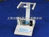 AB145S天津国产全自动内校电子天平,电子分析天平