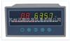 8路显示智能温度巡检仪