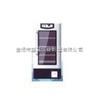 血液冷藏保存箱SXL-80