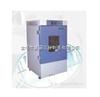 老化试验箱DHG-401A