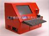 ZX-V元素分析光谱检测系统-检测仪