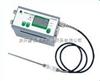 XP-304id帶識別功能的氣體檢測器 /便攜式帶識別功能可燃氣報警儀甲烷、13A、 LPG、城市煤氣、丁烷、汽油泄漏報警儀/檢漏儀