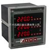 SPC520苏州迅鹏SPC520系列多功能电力仪表