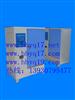 标养箱/标养箱价格/标养箱厂家