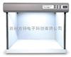 标准光源对色灯箱(D65,CWF,TL84,A,UV,U30)