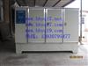 建筑工地标养箱/建筑工地标养箱价格/建筑工地标养箱厂家