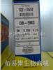 122-5532DB-5MS色谱柱