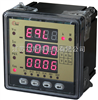 AKX722EAKX722E数码多功能电力仪表-电力仪表价格-三相多功能电力仪表-电力多功能仪表