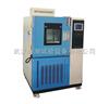 SC/GDW-225可程式恒温恒湿试验机维修
