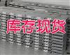JRD加热器-铝合金加热器-梳状加热器50W