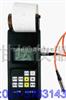AH242上海供应_硬磁性钢专用涂层测厚仪_ 品质卓越