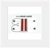 LCD23-X-110吸附式加热器