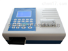 HBDW-24动物疫病检测仪、范围:0.000-3.500Abs、波长400-1100nm、RS-2
