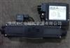 DHI-0711-X24DC23ATOS电磁阀假一赔十;宋小姐