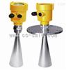 引進技術ULS50智能型雷達液位計