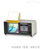 atlas 台式氙灯试验机/CPS+台式氙灯老化箱