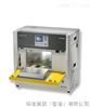 XLSXLS+臺式氙燈老化試驗箱/臺式氙燈老化試驗箱