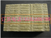 1200*600憎水型外墙保温岩棉板密度150kg价格