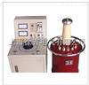 充气轻型高压试验变压器上海徐吉制造013818304482