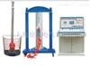 EDCL上海電力安全工具器具力學性能測試機廠家