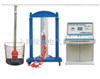 AGSJ-III上海电力安全工器具力学性能试验机厂家